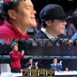 """케이티김 '니가 있어야 할 곳' 열창, 박진영 """"술 마시고 올라왔냐"""" 물개 박수"""