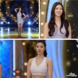 인기가요 유승옥, '스타킹' 10주 다이어트 프로젝트 '멘토' 활약 예정
