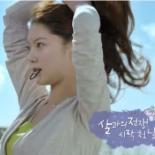 공승연, 화이트 광고로 데뷔.. 머리 묶고 살과의 전쟁 선포