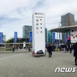 [MWC]막올린 모바일 올림픽…미래 이통기술 '한눈에'