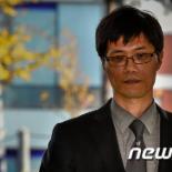"""'신해철 사망'…경찰 """"강세훈 원장, 의료과실 인정된다"""""""