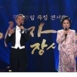 장사익-이미자 콘서트, 동시간대 시청률 1위 위엄