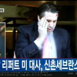 리퍼트 美대사, 김기종 우리마당 대표에게 테러당해 '오른 뺨 5cm 자상'