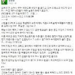 김디지,SNS 통해 타이미 반박?…'왜 저 지랄인지 의문'