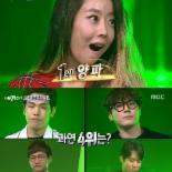 양파,'나는 가수다3' 듀엣미션 1위…스윗소로우 '최하위'