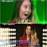 '나는 가수다3' 양파, 김연우와 환상 듀엣 '첫 1위 탈환' 7등은 누구?