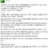 """김디지 타이미 저격, SNS로 """"이름 바꾸고 온갖 피해자 코스프레"""" 폭로"""