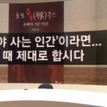 """손석희, 이태임-예원 논란에 """"욕하려면 제 때 제대로"""""""