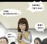 복학왕 업데이트 지연, 오늘(30일) 오전이라더니…또 '지각'