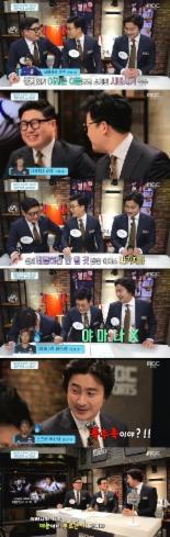 """축구 한일전 안정환, 日 스즈키에 버럭 """"폭주족이야?"""""""