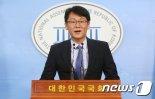 與 김태년 원내대표 비서실장에 권혁기 전 靑 춘추관장 내정