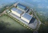 유진, 세계 첫 '에너지 제로' 초저온 복합물류센터 짓는다