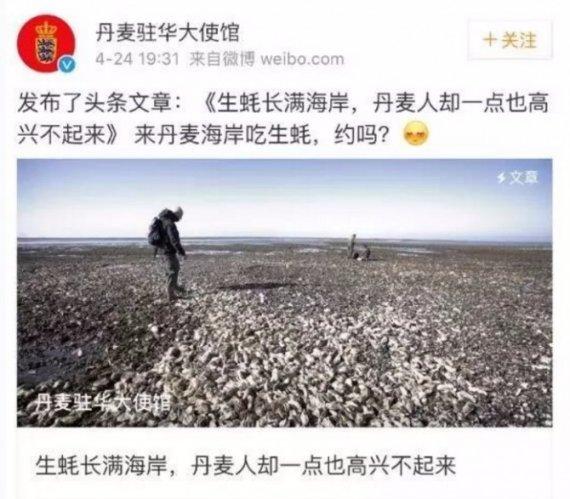 [차이나 톡] 세계 농수산시장 흔드는 '중국 식탁' - 파이낸셜뉴스