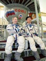 용인, 러시아 우주인 도시 스타시티와 협력