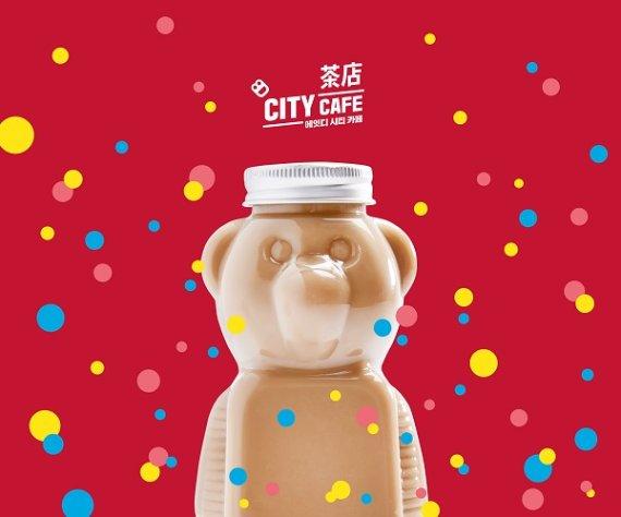 시티카페,시티베어 디자인의 '곰돌이 밀크티' 출시  뉴스 ...