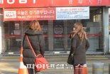 '국가귀속' 서울역사 입주업체, 임시 사용허가..사업 정리기간 제공