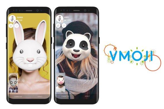 내 표정 그대로 그림문자 만들어주는 채팅 앱 '브이모지' 출시