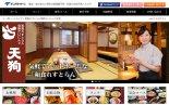 [전선익의 재팬톡!]100세 노인들이 바꿔놓는 일본 풍속도
