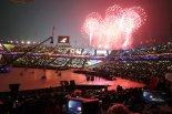 신남방 4개 국가 선수, 동계올림픽 출전 꿈꾼다