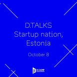"""디캠프 """"10월 '스타트업 국가, 에스토니아'를 만난다"""""""