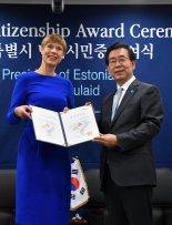 에스토니아대통령 서울시청 방문... 서울시명예시민증 수여