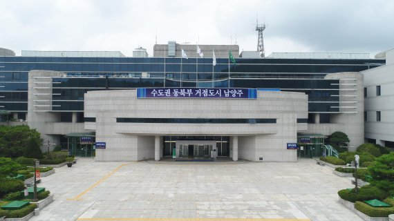 남양주시 내년 예산 '철도-교통개선' 방점