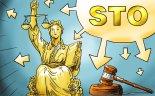 역시 금융강국… 美·싱가포르는 벌써 'STO' 글로벌 선점 경쟁