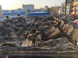 가까스로 살아남은 홍합...울산농수산물도매시장 화재로 큰 피해