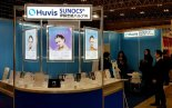 휴비스, 일본 유통업체 산옥스와 함께 도쿄 화장품 전시회 참가