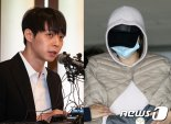 """'마약 혐의' 황하나 """"박유천 진술 부분 재검토 요청"""""""
