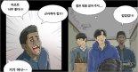 기안84, 이번엔 생산직 비하·인종차별 논란
