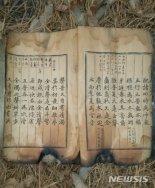 """문화재청, """"훈민정음 상주본 회수 위해 배익기씨 설득 중"""""""