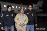 몰락한 '멕시코 마약왕' 종신형…14조8천억 재산도 몰수