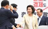 자유한국당,조국 인사청문회 대책TF 연석회