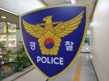 서울동부지법 주차장서 50대 법원 직원 숨져‥유서도 발견