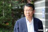 은성수 정치후원금 '논란'...DLF사태 해결책도 관심
