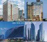 국내 4개 하얏트 호텔 '2+1 특별 할인 프로모션'..신규 오픈 안다즈도 포함