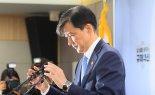 검찰개혁안 발표하는 조국 법무부 장관