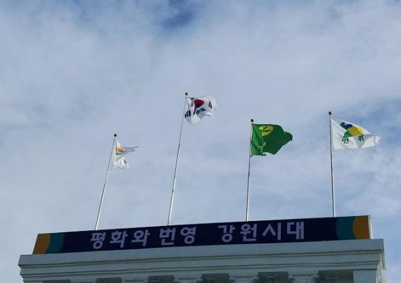 강원-충북-전북, 강호축 수소경제 업무협약 체결