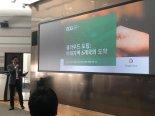 AI-빅데이터-클라우드와 규제개혁 세미나 개최