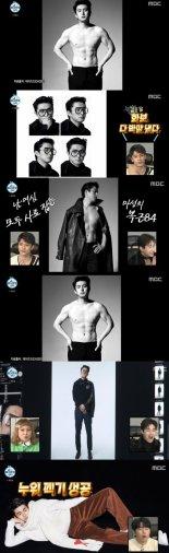 """'나혼자산다' 기안84 화보 잡지 촬영에 """"마성의 복근84"""""""
