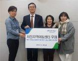 NH-아문디 자산운용, '나눔과 봉사모임' 통해 아동센터 후원