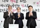 태영호 자유한국당 입당 및 지역구 출마 기자회견 기념사진