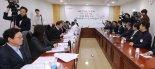 자유한국당 총선 공천 신청자 면접심사