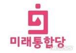 """김웅 """"조국 위해 '버닝썬 사건' 은폐…'텔레그램 n번방' 초래"""""""