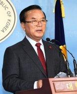 정갑윤 자유한국당 의원 불출마 선언