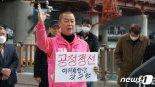 염동열 불출마..통합당, 30대 이준석·김병민·김재섭 공천