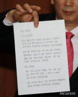 """北 """"박근혜, 감옥안에서도 마치 '선거의 여왕'인냥…"""""""