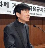 김화준 코인플러그 고문, 4차위 3기 위원 합류
