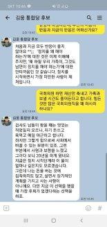 """[4.15톡톡]검사내전 김웅 """"기여할게 있어 정치 시작, 내 효용 다하면 다른 선택할 것"""""""